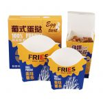 Blue and yellow Fried chicken packaging series (2)