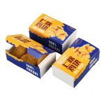 Blue and yellow Fried chicken packaging series (3)