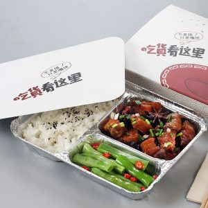 Customizable printing Disposable tin foil aluminum foil compartment fast food box (2)