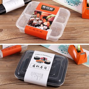 Disposable Lunch Box Paper Girdle (4)