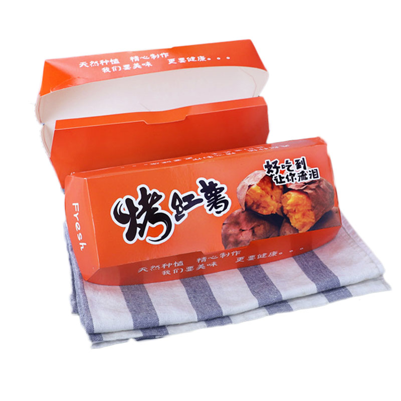 Disposable baked sweet potato hot dog box (1)