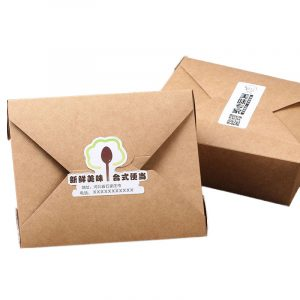 Disposable lunch box coated paper label (2)