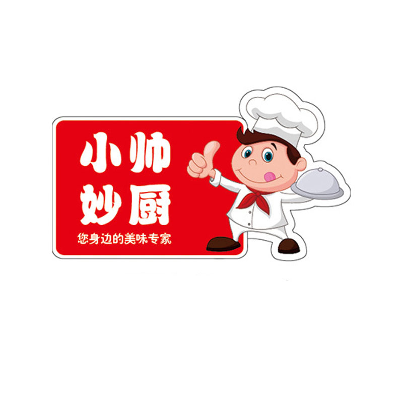 Disposable lunch box coated paper label (6)