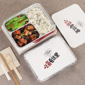Disposable printing tin foil compartment (3)