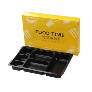 One-Time Multi-Dimension Lunch Box Set (1)