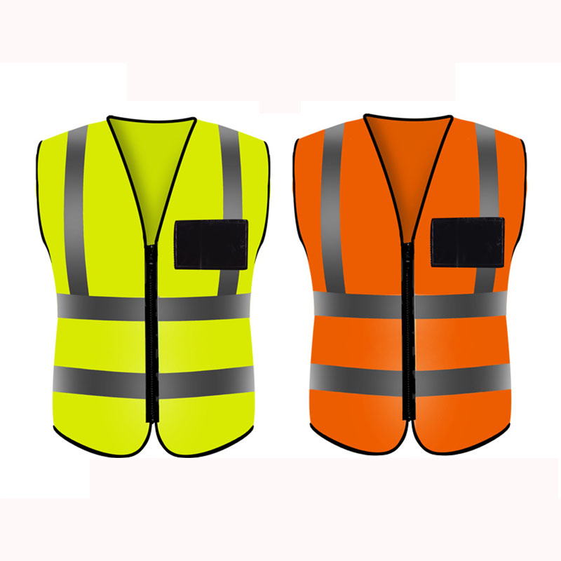 Two Horizontal And Two Vertical Reflective Vests (1)