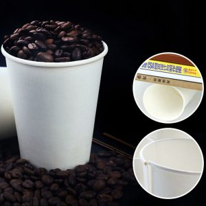 White single layer disposable cup with lid with stir bar (3)