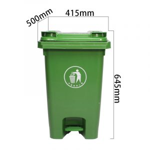 60L Outdoor Pedal Trash Can (2)