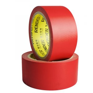 Colorful easy to tear packaging tape 45MM (2)