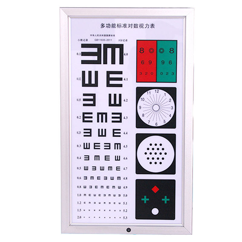 LED multi-function eye chart light box (1)
