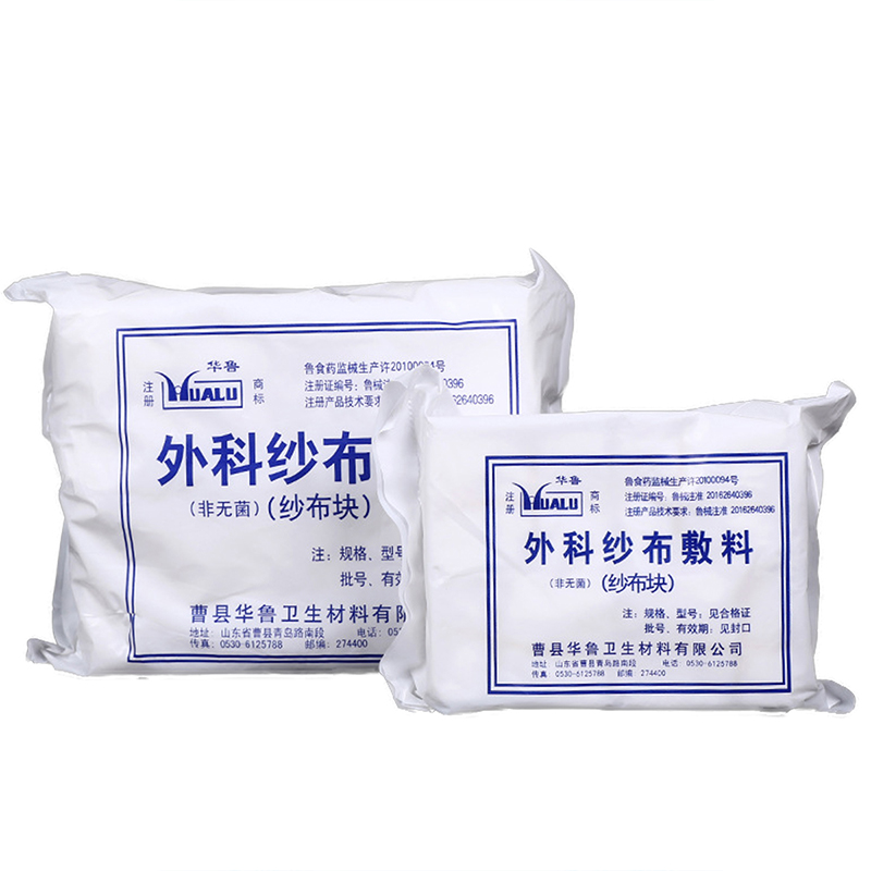 Medical care disinfection gauze (1)