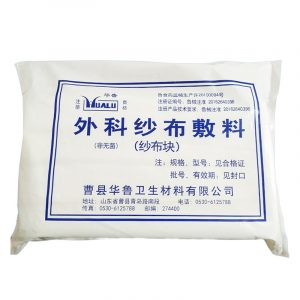 Medical disinfection gauze 100 pieces (1)