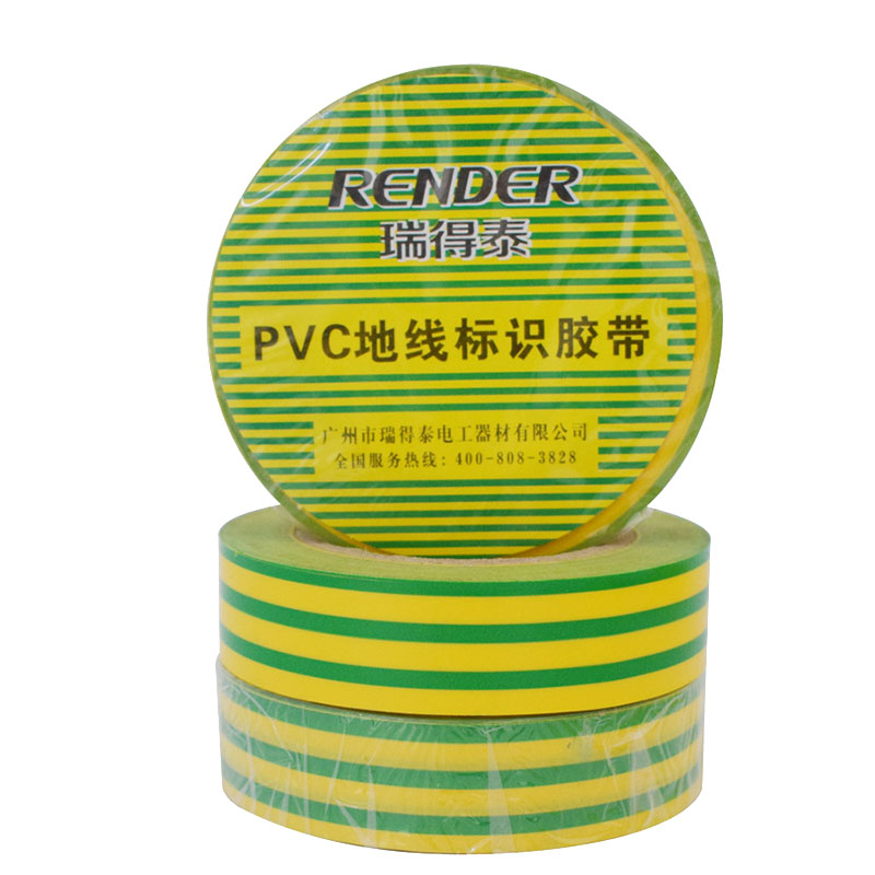 Pvc two-color insulated electrical and electrical tape (2)