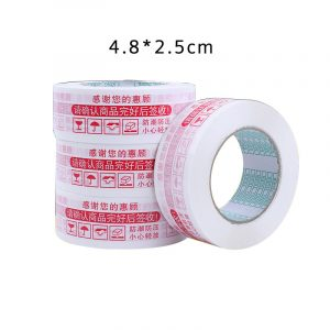 Sealing warning tape high viscosity tape (1)