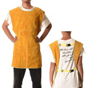 Short Collarless Sleeveless Protective Suit (2)