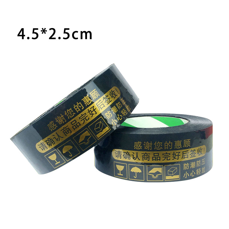 Tape paper sealing tape warning tape (2)