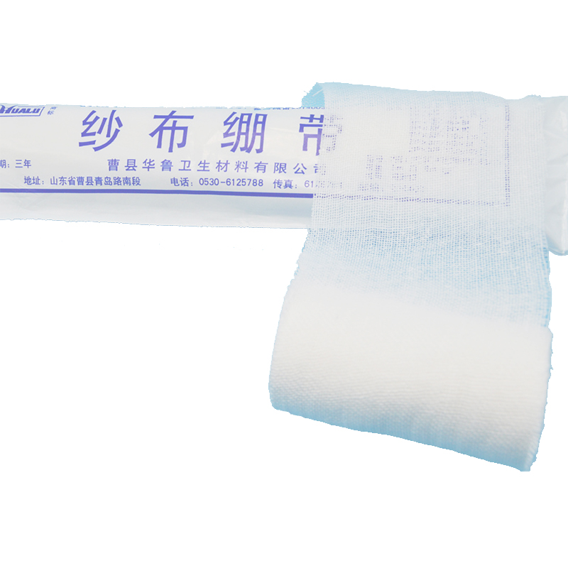 White paper wrapped gauze bandage 6M (1)